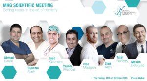 El doctor Iván Malagón será uno de los ponentes en un encuentro científico organizado por el MHG Dental Educational Institute